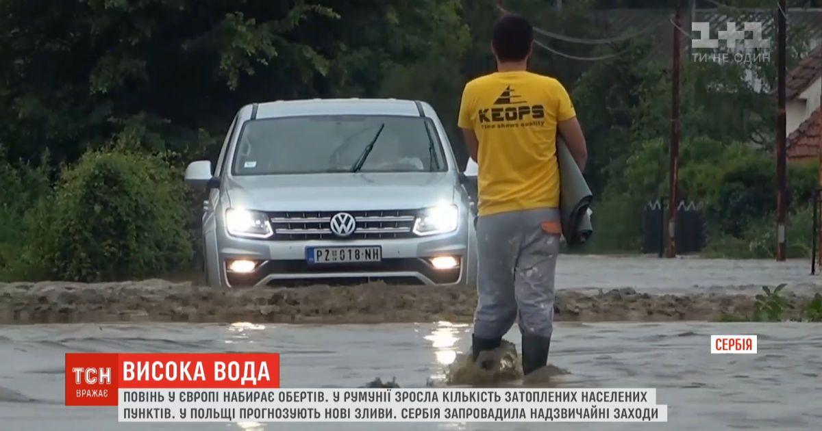 Красный уровень: наводнение в Европе набирает обороты