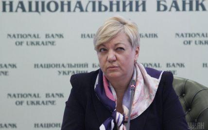 Гривну обвалили отдыхающие и пенсионеры - Гонтарева
