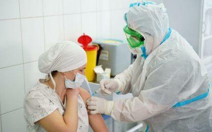 Ляшко назвав області України, де розпочато вакцинацію від коронавірусу