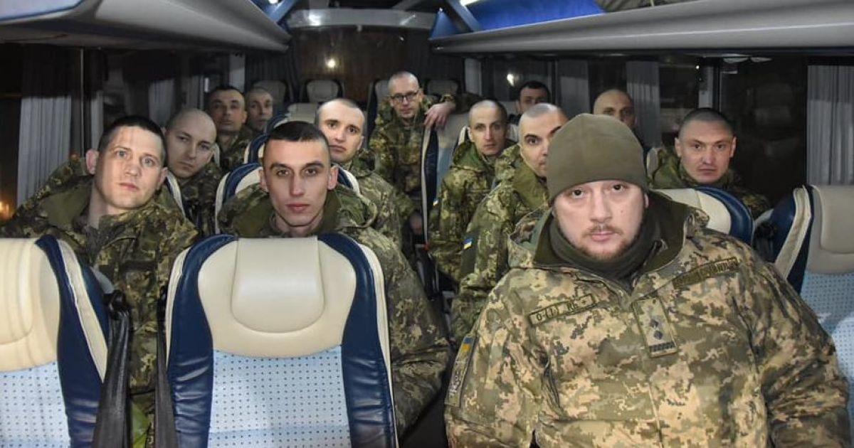 © Міністерство оборони України