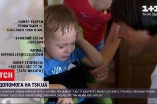 Новини України: дворічний Микита потребує уколу, який коштує понад 2 мільйони доларів