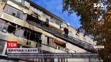Новости Украины: во Львовской области из пожара в многоэтажке спасли четырех человек