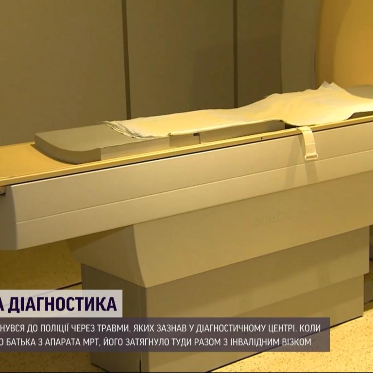 """В Одесі апарат МРТ """"засмоктав"""" пацієнта: що насправді сталося і кому процедура протипоказана"""