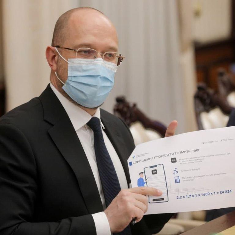 В один клік: як в Україні планують спростити розмитнення автомобілів