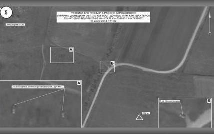 """В России использовали поддельные фото, чтобы """"спихнуть"""" ответственность за сбитый МН17 на Украину"""