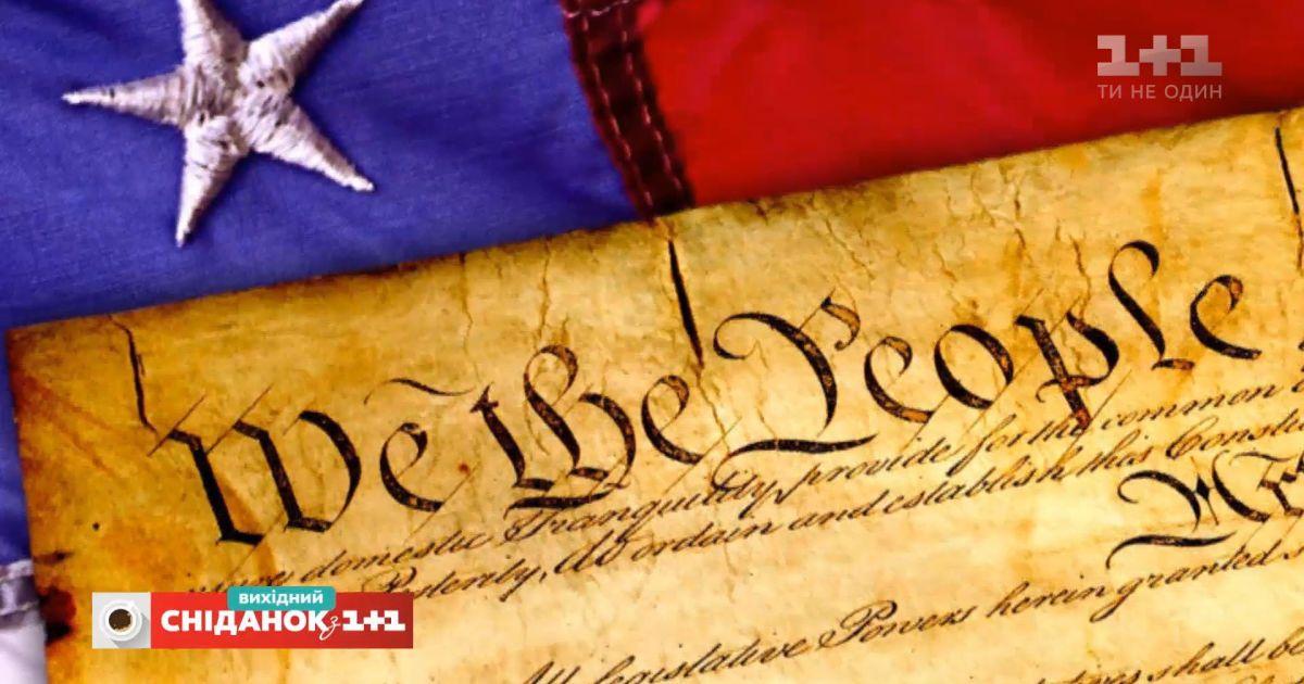 Они живут без основного закона: факты о конституциях разных стран