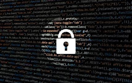 Республиканцы открестились от кибератаки РФ: информация хакерам не досталась