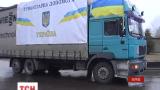 26 вантажівок з гуманітарним вантажем вирушили з Харкова