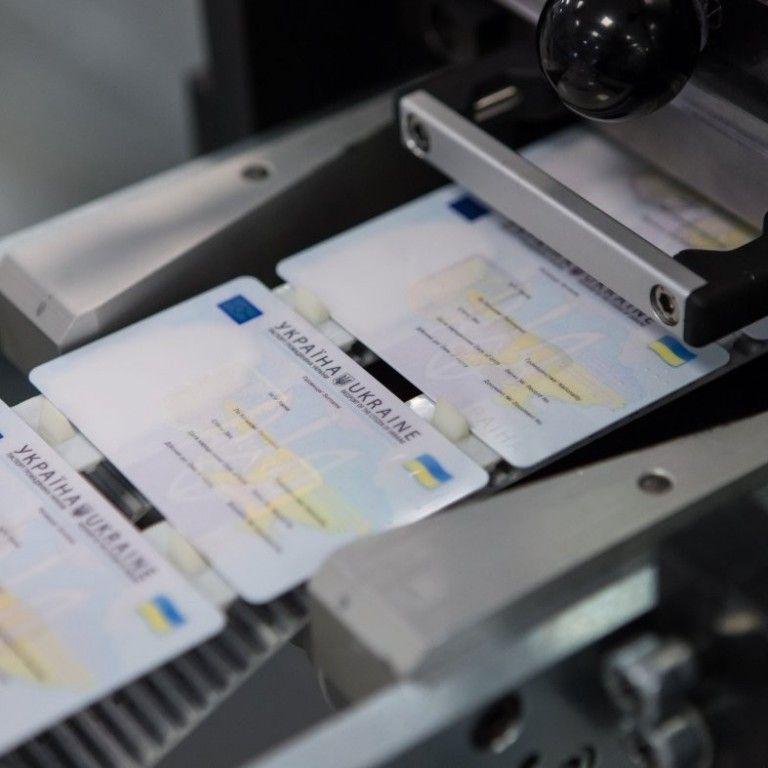 ID-паспорт от 87 грн. Правила оформления новых электронных удостоверений украинца