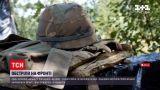 Новини з фронту: внаслідок обстрілів загинув один військовий, восьмеро поранені, двоє - з контузіями