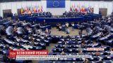 В Страсбурге прошли дебаты по безвизовому режиму для Украины