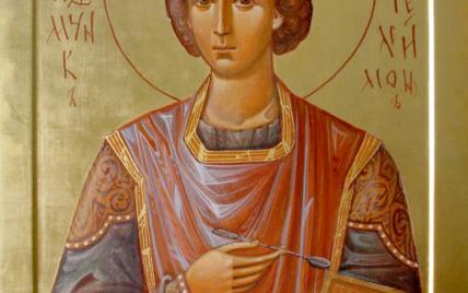 Церковне свято 9 серпня: день Пантелеймона-Цілителя