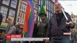 В Амстердаме устроили шествие, чтобы поддержать права сексуальных меньшинств