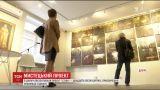 """В Днепре представили проект """"Стена"""", посвященный Революции Достоинства"""