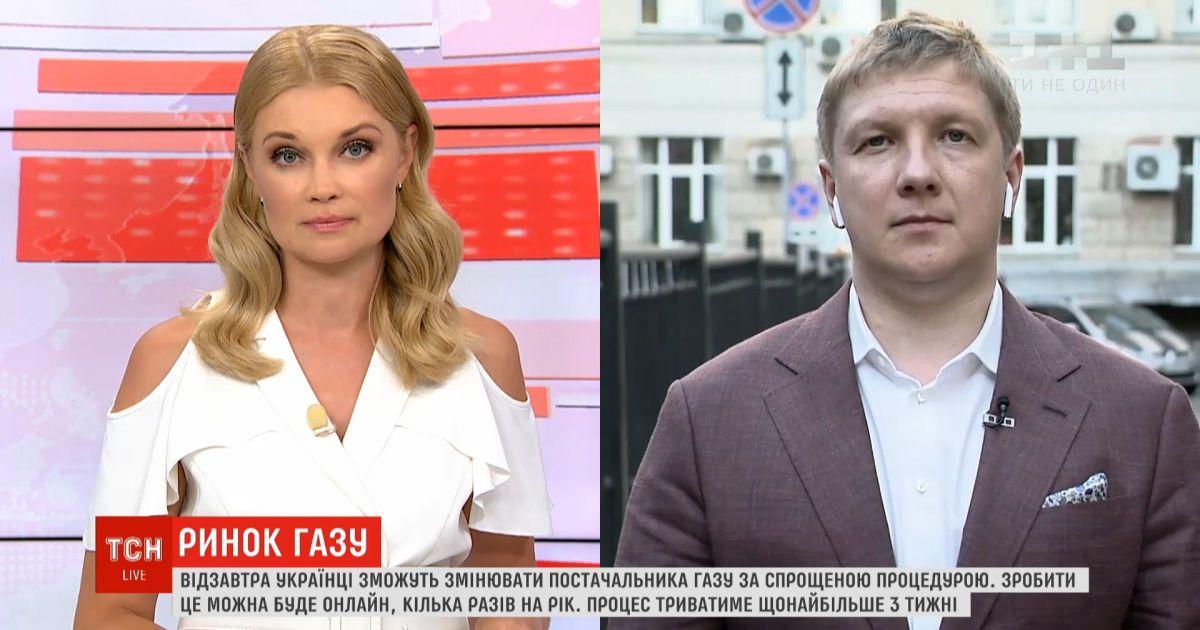 """Когда заработает рынок газа, какие изменения он принесет украинцам - председатель правления НАК """"Нафтогаз Украины"""""""