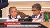 Правительство призвало прислушиваться к мнению молодого поколения