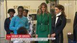 Мелания Трамп и королева Иордании Рания посетили школы в пригороде Вашингтона