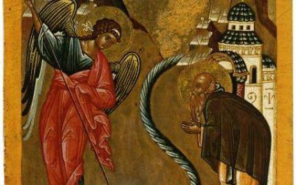 Церковне свято 19 вересня: Михайлове чудо, що можна і не можна робити цього дня
