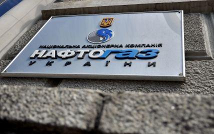 """""""Нафтогаз"""" почав стягувати компенсацію з """"Газпрому"""" у Люксембурзі"""