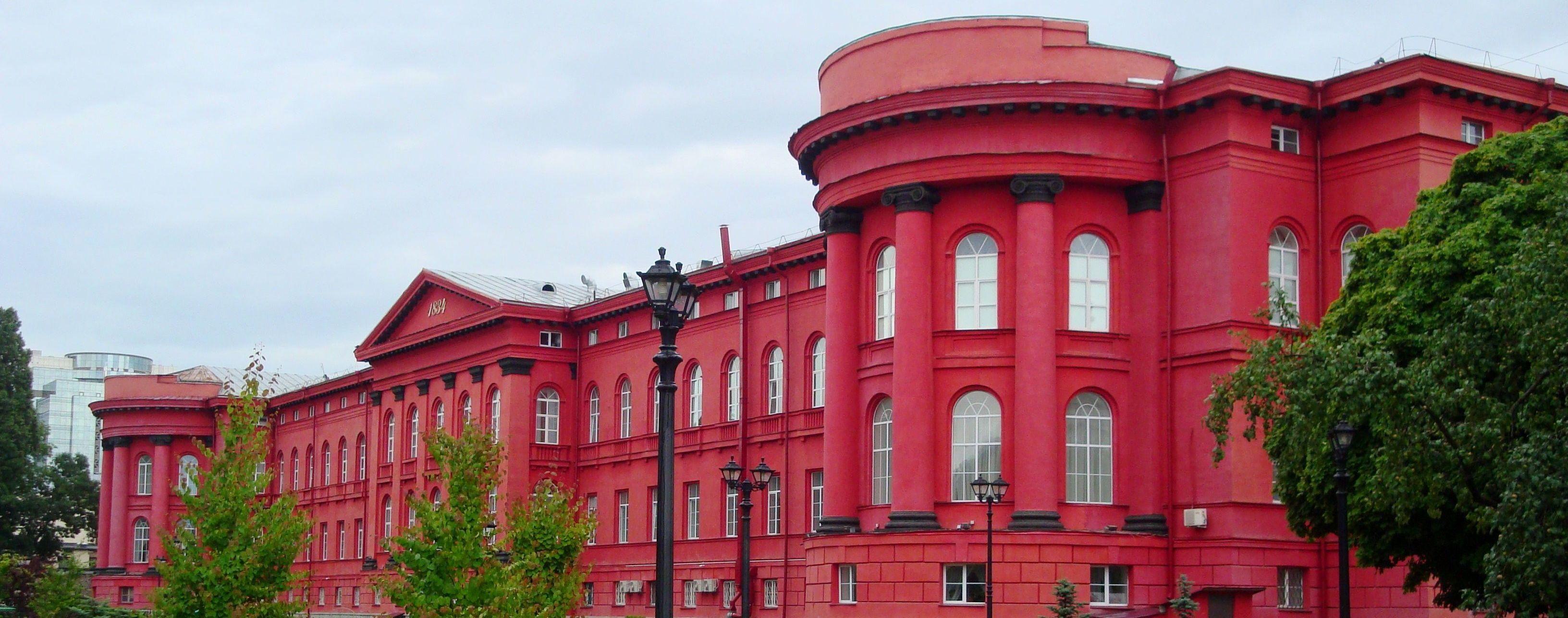 """Полиция расследует растрату 60 млн грн, полученных университетом Шевченко по """"Киотскому протоколу"""""""
