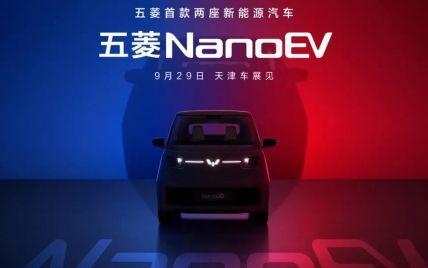 Китайцы анонсировали появление очень дешевого электромобиля