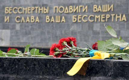 9 Травня в Україні: пандемія і коронавірус перемогли кремлівську пропаганду