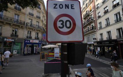 В одном из европейских городов ограничили скорость авто до 30 километров в час: к чему это привело