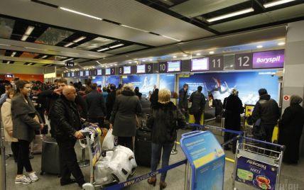 """""""Бориспіль"""" йде на зниження зборів: за допомогою знижок хочуть залучити 10 мільйонів пасажирів"""