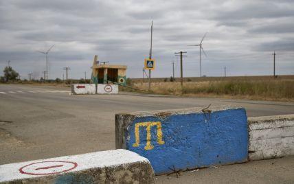 Росія не поверне Крим Україні - МЗС РФ
