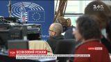 В Европарламенте состоится голосование по безвизовому режиму для Украины