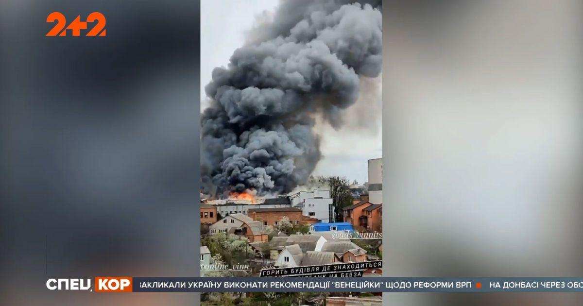 Масштабна пожежа з жертвами у Вінниці: горів триповерховий офісний центр