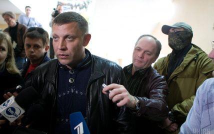 Захарченко заявив про готовність бойовиків відібрати підконтрольну Україні частину Донбасу