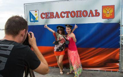 В ЕС объяснили, как жители оккупированного Крыма смогут ездить в страны Евросоюза без виз