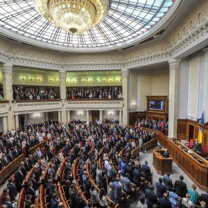 Рада затвердила перелік, склад та керівництво усіх комітетів парламенту ІХ скликання. Повний список