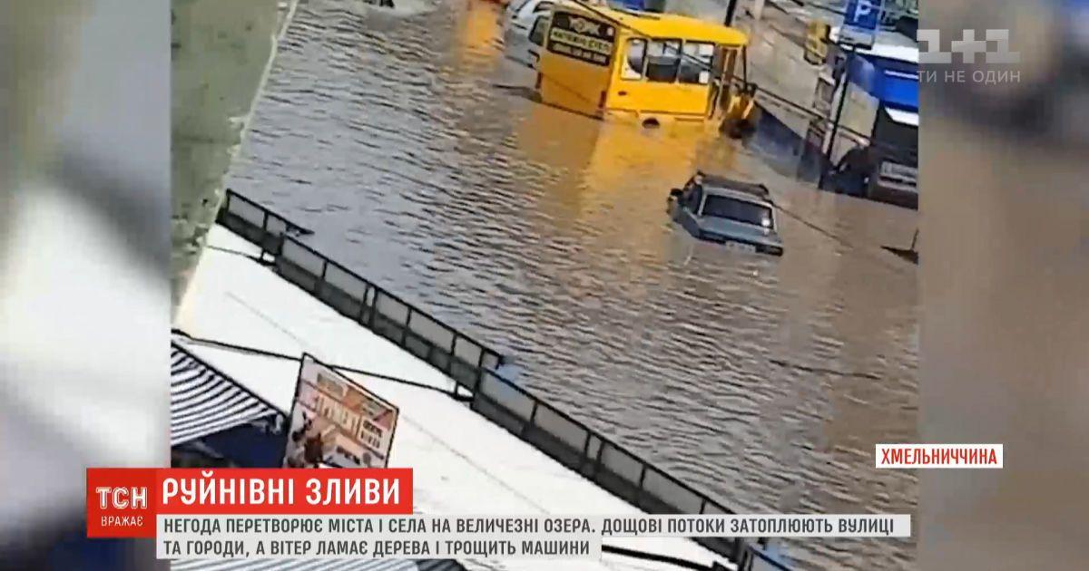 Погода в регионах: климатические испытания Украины продолжаются