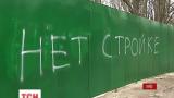 Скандальна забудова в районі Батиєвої гори в Києві призупинена