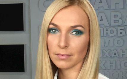 Бьюти-блог Кристины Маковей: бирюзовый макияж