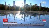 Новини України: у Бабиному Яру відбудеться церемонія за участі трьох президентів