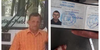 """""""Я его туда не посылал"""": на Буковине водитель автобуса выгнал из салона бойца ООС и устроил скандал"""