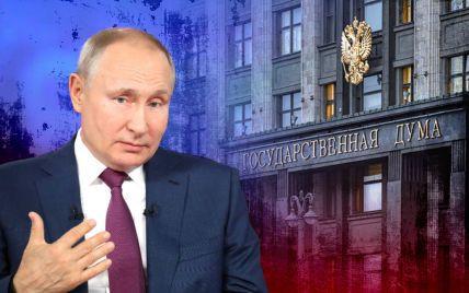 Путін проголосував на виборах в Держдуму з чужого телефона