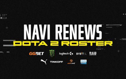 Анонс команды NAVI по Dota 2 состоялся: в нее вошли GeneRaL, ALOHADANCE и Solo