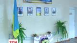 В Кировограде появилась стена памяти бойцов, павших в АТО