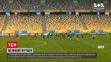 Новости Украины: как можно будет попасть зрителям на отборочный матч к Чемпионату мира-2022