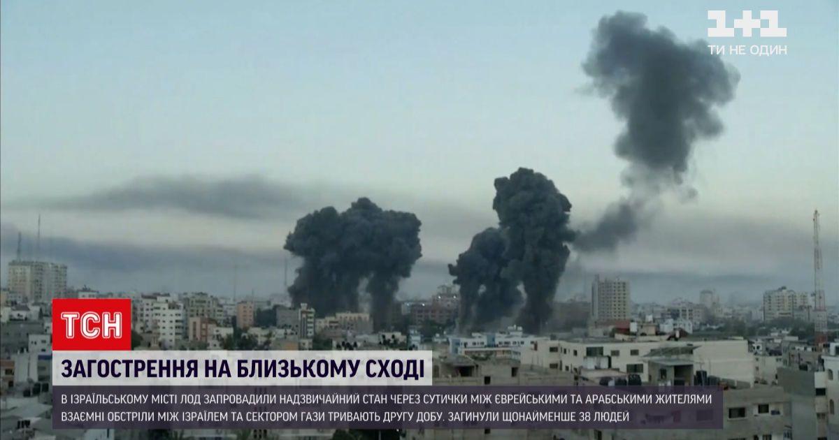 Новости мира: в израильском городе Лод ввели ЧП из-за столкновения между жителями