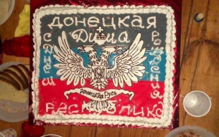 """В СБУ подтвердили, что """"накрыли"""" в Одессе вечеринку с проститутками в стиле """"ДНР"""""""