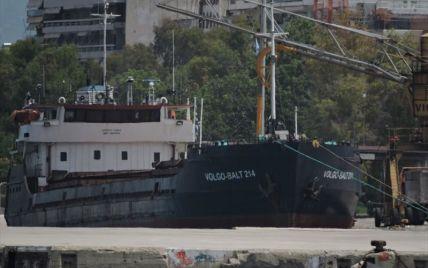 До України привезли тіла українських моряків, які загинули у кораблетрощі біля Туреччини - ЗМІ
