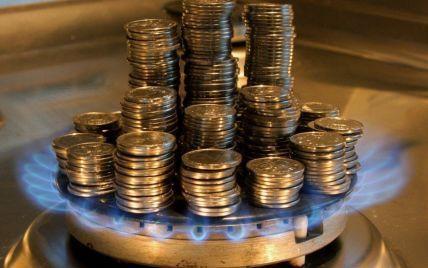 В Україні двічі на рік переглядатимуть ціни на газ для населення - постанова Кабміну