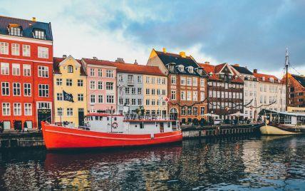 Топ-10 безопасных городов мира: как экономика и экологическая безопасность влияют на качество жизни