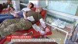 """В Днепре сдавали кровь для детей, живущих в """"серой зоне"""" и вблизи линии фронта"""