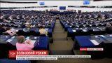 В Страсбурге состоится окончательное голосование за безвизовый режим для Украины